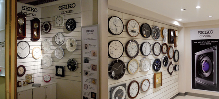 Seiko Watch Stores Clock Stores
